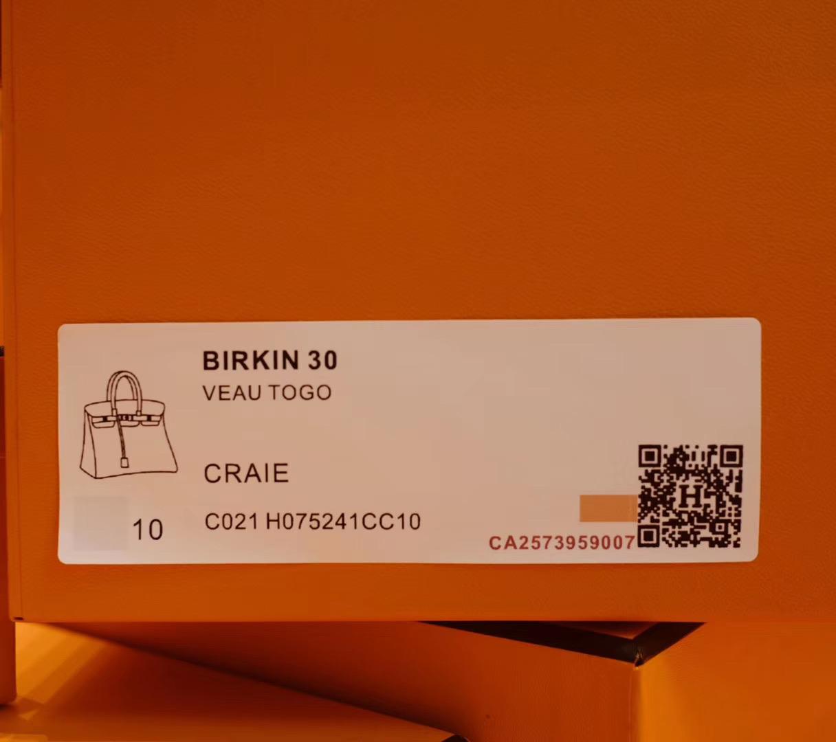 Hermes Birkin 30CM 奶昔白 Togo皮 金扣
