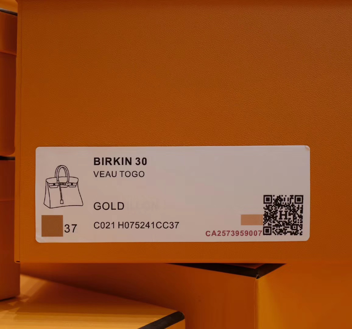 爱马仕包包官网 Hermes Birkin 30Cm 金棕色 Togo 金扣